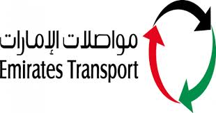 img/images/EmiratesTransport.jpg